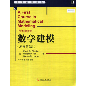 a first course in mathematical modeling frank r giordano pdf