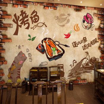 3d立体复古装修创意红砖火锅店墙纸 木屋烧烤店厨房壁画烤鱼壁纸 拼接