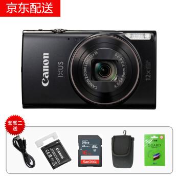佳能(Canon)IXUS 285 HS 家用数码相机 长焦数码相机 WiFi高清相机 黑色 套餐一