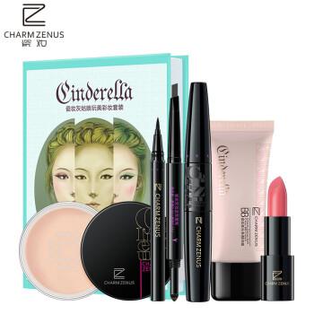 瓷妆灰姑娘玩美彩妆套装 初学者淡妆裸妆化妆品套装组合全套 自然色+甜心粉