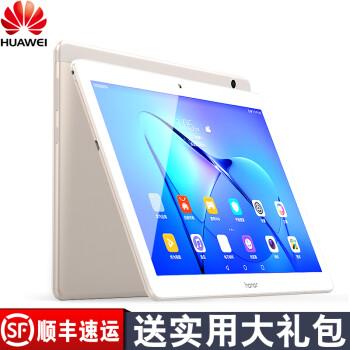 华为(HUAWEI)荣耀畅玩平板2 9.6英寸 通话手机平板电脑 LTE通话版(高配版)-3GB/32GB-日晖金