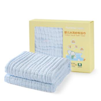 全棉时代 浴巾毛巾 婴儿浴巾 礼盒装新生儿纱布浴巾婴儿毛巾小毛毯小被子6层95*95cm蓝色1条/盒-包边款