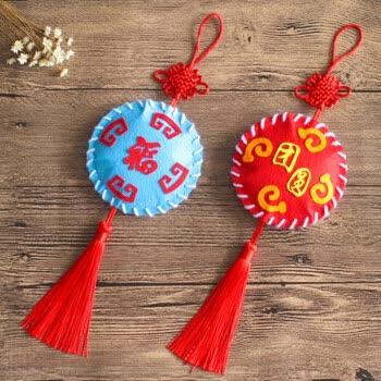 创意益智玩具中秋节幼儿园儿童手工制作diy材料包挂饰 挂饰【福款】