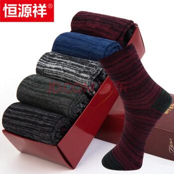恒源祥袜子 男士5双装 男士纯棉四季款 吸湿透气中厚全棉男袜 A211366