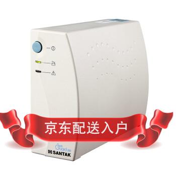 山特(SANTAK)后备式家用电脑办公 UPS电源不间断电源TG500/300W保护智能续航15分钟