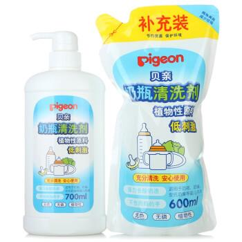 貝親(Pigeon)奶瓶清洗劑 促銷裝(MA27+MA28)PL156