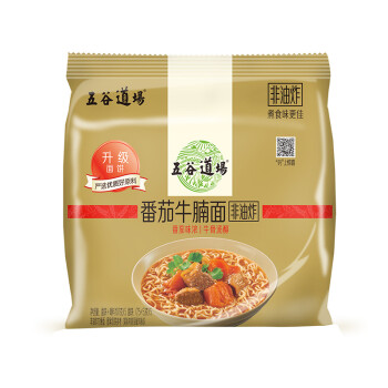 五谷道场 非油炸方便面骨汤蔬菜番茄牛腩面五连包107gx5袋装 泡面 面饼脂肪含量1%