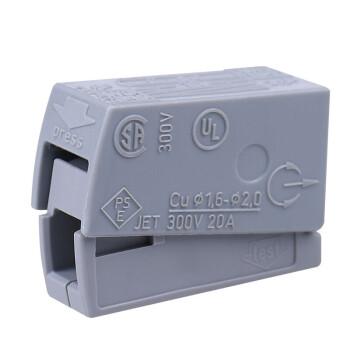 万可(wago)接线端子 灯具单股导线连接器20只装 224-101