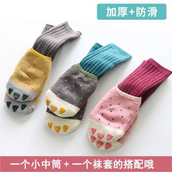 婴儿袜子 宝宝地板袜棉袜子秋冬季中筒保暖学步鞋袜0-4岁男女儿童卡通可爱防滑室内学步袜地板袜套 黄色熊爪 S码(0-1岁)