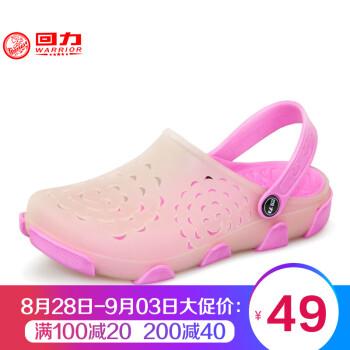回力拖鞋男夏季包头洞洞鞋女沙滩鞋情侣凉拖鞋防滑凉鞋 桃红色 38