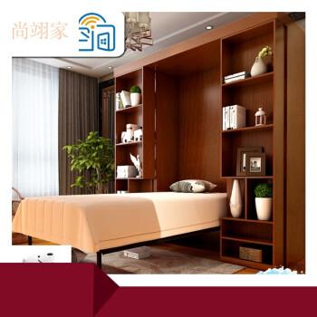 阳台/户外 折叠床 尚翊家 壁床隐形床 翻板床折叠床多功能推拉书柜小