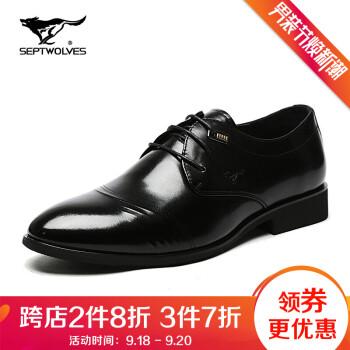 七匹狼(SEPTWOLVES)英伦商务男士皮鞋系带正装鞋 黑色 42