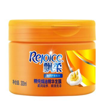 Rejoice 飘柔 精纯焗油精华发膜 300ml *3件