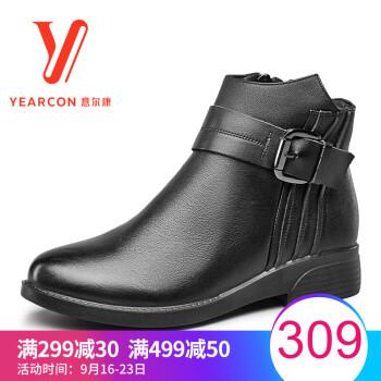 意尔康女鞋2017冬季新款踝靴时尚休闲牛皮金属装饰皮里女靴7582ZH29838W 黑色 36