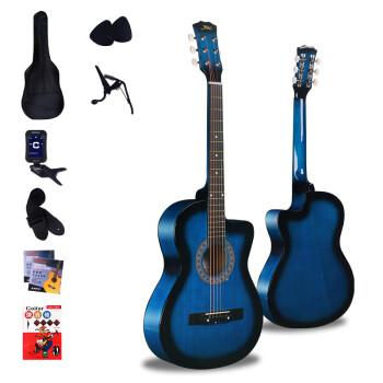 竹霖生吉他缺角民谣木吉它初学者入门乐器 38寸化蓝色