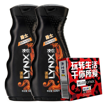 LYNX 凌仕 男士醒体沐浴露 组套 (诱因400mlx2+MLGB酷爱套)