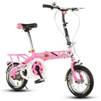 智汇 儿童折叠自行车 男女款小孩6-8-12岁童车12/14/16寸20寸 公主粉+礼品 12寸