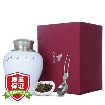 八马茶业 茶叶 乌龙茶特级清香型铁观音紫云仙阁瓷罐礼盒装300g