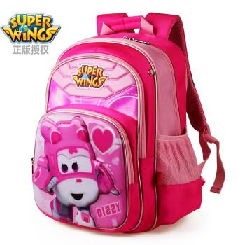 超级飞侠书包 压膜造型小学生书包 男女孩双肩背包 粉色小爱款BS0026