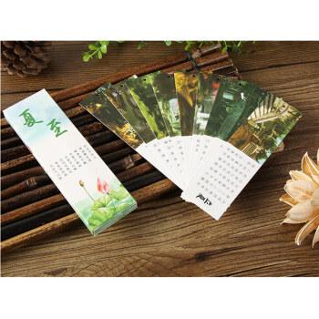 中国风书签盒装复古创意纸质纪念品带麻绳 二十四节气 24张装