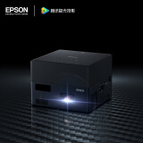 爱普生(EPSON)EF-12 投影仪家用 激光投影仪 智能家庭影院(自动对焦 ...