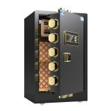虎牌保险柜家用小型60cm指纹密码柜办公保管柜全钢防盗床头入墙保险箱 黑色