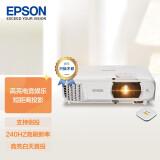 爱普生(EPSON)CH-TW750 投影仪 投影仪家用 短距离投影机(1080...