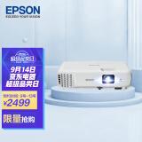 爱普生(EPSON)CB-E01 投影仪 投影机办公 培训(标清XGA 3300...