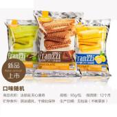 法丽兹 网红夹心曲奇饼干香草柠檬 抹茶巧克力口味早餐饼干好吃不贵的零食 曲奇饼干95g*6盒