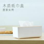 现代简约桌面纸巾盒