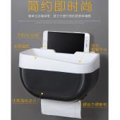 【特大号包邮】吸盘式免打孔卫生间纸巾盒