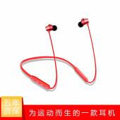 ecreat无线蓝牙耳机重低音入耳式防水防汗