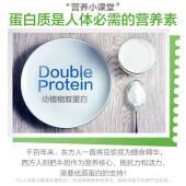 【下单立减】汤臣倍健蛋白粉蛋白质粉 成人孕妇中老年人增强免疫力营养保健品 450g+150g*2罐+钙片50粒