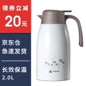 特美刻(TOMIC)双层保温壶316不锈钢家用暖水瓶办公室热水瓶2L大容量 白色 2000ml