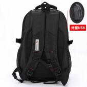 双肩包男士背包新款大容量休闲商务旅行电脑包学生书包 升级款大号