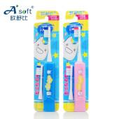 欧舒比(A'soft) 儿童电动牙刷 宝贝声波儿童超细软毛防水牙刷