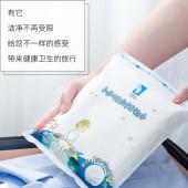 日本ITO纯棉大浴巾一次性吸水洁面毛巾便携卫生旅行必备套餐 一包/3条装 一包装(毛巾2条 浴1条)