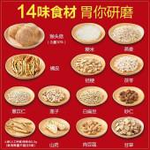【第2件5折】猴头菇米稀 营养早餐代餐粉