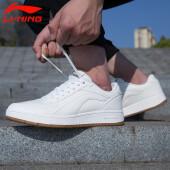李宁男鞋运动休闲鞋男2019春季新品小白鞋男低帮增高板鞋经典鞋子 金标小白 42(男9)