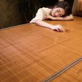 眠度 凉席竹席1.8m床夏季折叠双面席子1.5米藤席学生宿舍席子 碳化生态席(反面棉麻)【单竹席】 1.5m床