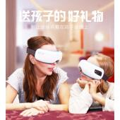 儿童护眼仪学生护眼神器电动眼部按摩器热敷眼部按摩仪 版