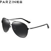帕森(PARZIN)太阳镜男款偏光驾驶墨镜男士偏光眼镜8009 黑框黑灰片
