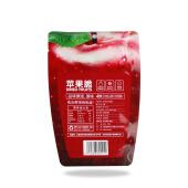 兴谷 FD冻干苹果脆片 休闲零食小吃 非油炸零添加 20g*2