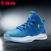 乔丹篮球鞋新款高帮减震耐磨防滑户外透气运动鞋