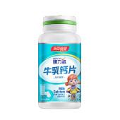 【汤臣倍健  3瓶 健力多牛乳钙片 】