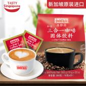 金祥麟gold kili 新加坡南洋风味进口咖啡三合一咖啡粉速溶咖啡袋装20*18g 特浓咖啡