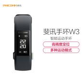 京东斐讯0元购:999元斐讯智能手环W3新品首发,抢赚40元