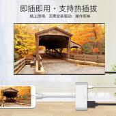 艾古 苹果转hdmi/vga双接口高清视频转换器同屏器 手机ipad平板转大屏电视显示器投影仪转接头 苹果转HDMI/VGA双接口【升级版】