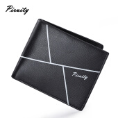 Piruity 男士短款钱包休闲两折钱夹多功能皮夹