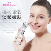 TOUCHBeauty面部眼部RF射频去皱美容仪器家用 脸部导入仪 提拉紧致面部按摩器 新品 TB-1687射频美容仪